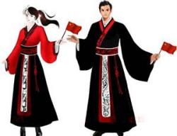Traditional Costume clipart china person