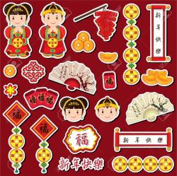 Asians clipart chinese new year decoration