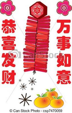 Element clipart chinese