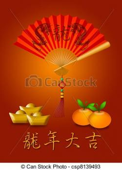 Fans clipart chinese gold