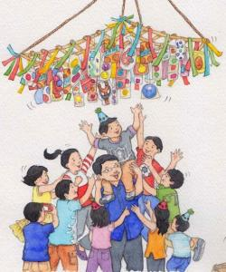 Philipines clipart filipino kid