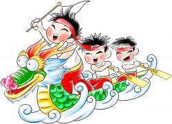 Festival clipart chinese dragon