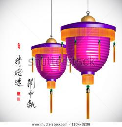 Festival clipart mid autumn festival lantern