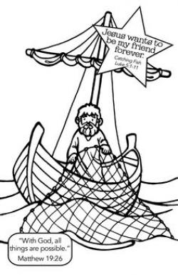 Fish Net clipart bible story