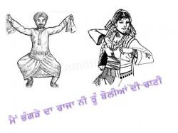 Folk clipart punjabi wedding