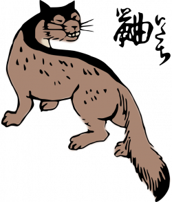Weasel clipart large