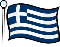 Greece clipart greek flag