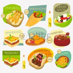 Mediterranean clipart greek food