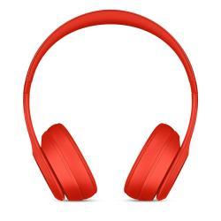 Beats clipart mixr red