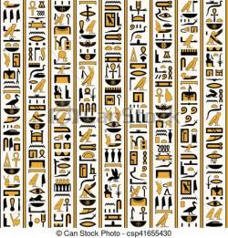Hieroglyphs clipart color