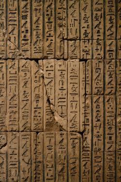 Hieroglyphs clipart