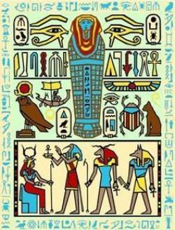 Hieroglyphs clipart script