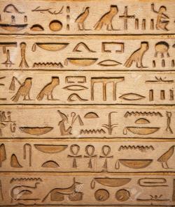 Hieroglyphs clipart wall