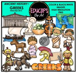 Trojan Horse clipart ancient history