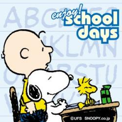 Homework clipart snoopy