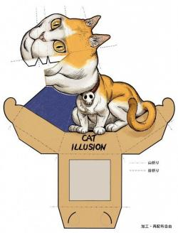 Illusion clipart animal