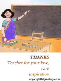 Indian clipart female teacher