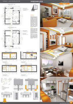 Interior Designs clipart treatment plan