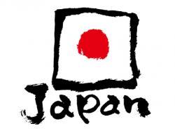 Japan clipart