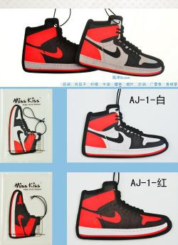 Jordania clipart air jordan