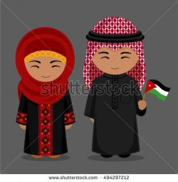 Jordania clipart cartoon