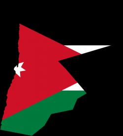 Jordania clipart jordan 2