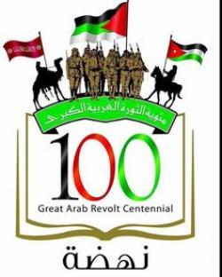Jordania clipart jordan logo