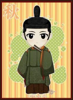 Kimono clipart autumn
