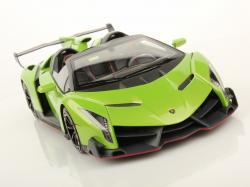 Lamborghini clipart expensive car