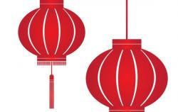 Lantern clipart ancient chinese