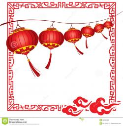 Latern clipart chinese border