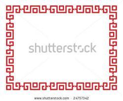 Oriental clipart border