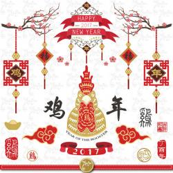 Latern clipart chinese calligraphy