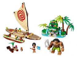 Lego clipart boat