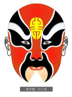 Mask clipart chinese opera