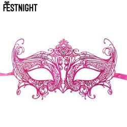 Masquerade clipart pink