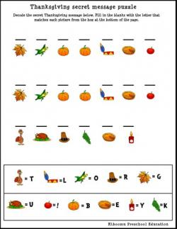Message clipart worksheet