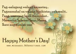 Mother's Day clipart pamilya