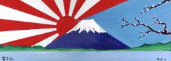 Mount Fuji clipart painting