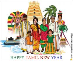 New Year clipart 2016 tamil