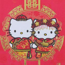 New Year clipart hello kitty