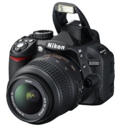 Nikon clipart vector