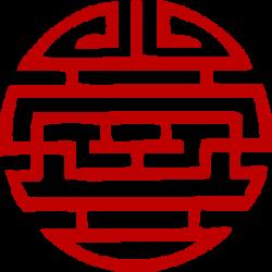 Oriental clipart