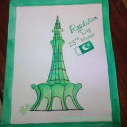 Pakistan clipart sketch minar e