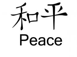 Zen clipart peace mind