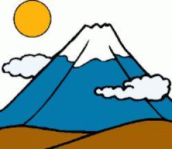 Himalaya clipart appalachian mountains