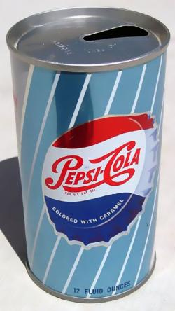 Pepsi clipart metal can