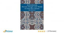 Persian clipart artisan