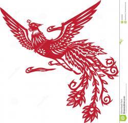 Fenix clipart chinese phoenix