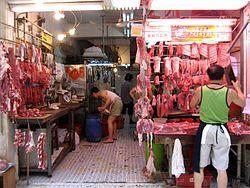 Market clipart wet market